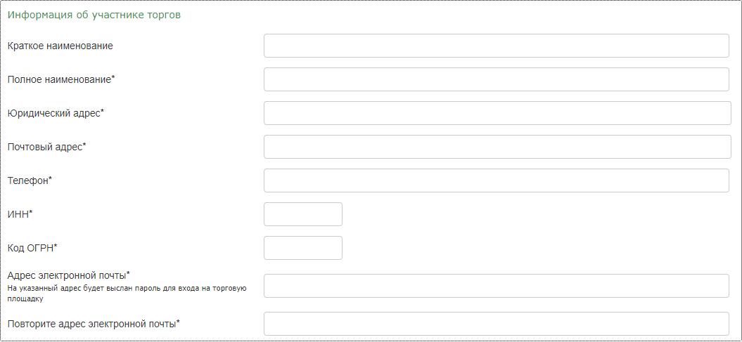 Настройка электронной подписи